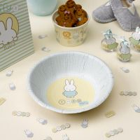 Baby Miffy Paper Bowls